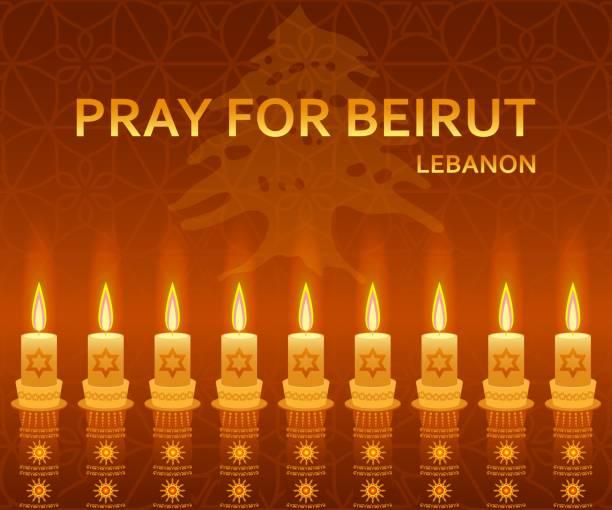 用蠟燭為貝魯特的背景祈禱。向量插圖。 - beirut explosion 幅插畫檔、美工圖案、卡通及圖標