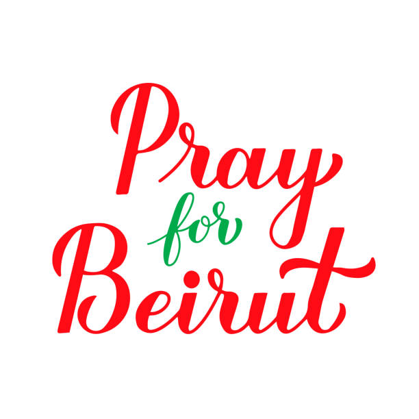 pray for beirut calligraphy hand lettering isolated on white. explosion of ammonium nitrate in capital of lebanon on august 4, 2020. vector template for banner, typography poster, flyer, sticker, etc - beirut explosion stock illustrations