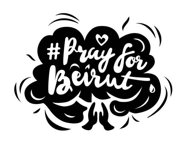 為貝魯特祈禱。 - beirut explosion 幅插畫檔、美工圖案、卡通及圖標