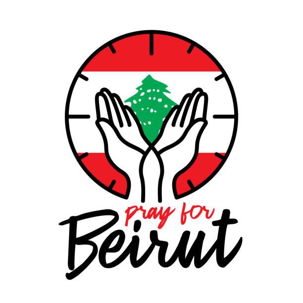 祈禱貝魯特向量插圖白色背景概念祈禱, 哀悼, 人類為貝魯特黎巴嫩大規模爆炸。 - beirut explosion 幅插畫檔、美工圖案、卡通及圖標