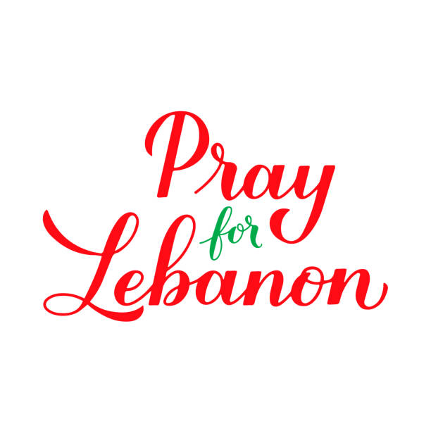 pray for lebanon calligraphy hand lettering isolated on white. explosion of ammonium nitrate in beirut on august 4, 2020. vector template for banner, typography poster, flyer, sticker, etc - beirut explosion stock illustrations