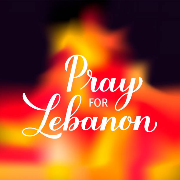 pray for lebanon calligraphy hand lettering on fire background. explosion of ammonium nitrate in beirut on august 4, 2020. vector template for banner, typography poster, flyer, sticker, etc - beirut explosion stock illustrations