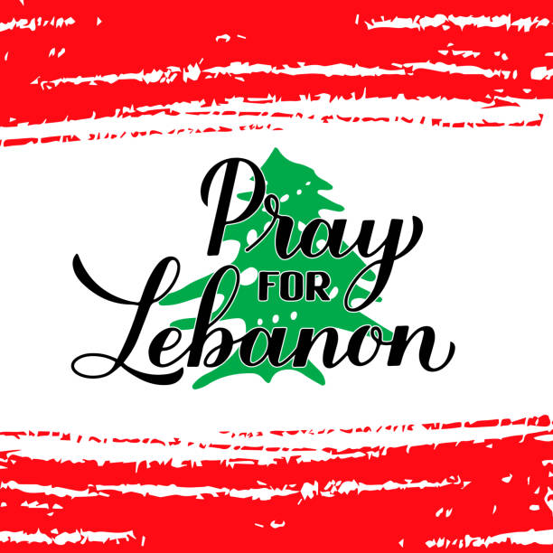 pray for lebanon calligraphy hand lettering with brush stroke flag. explosion of ammonium nitrate in beirut on august 4, 2020. vector template for banner, typography poster, flyer, sticker, etc. - beirut stock illustrations