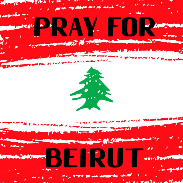 pray for lebanon calligraphy hand lettering with brush stroke flag. explosion of ammonium nitrate in beirut on august 4, 2020. vector template for banner, typography poster, flyer, sticker, etc - beirut explosion stock illustrations