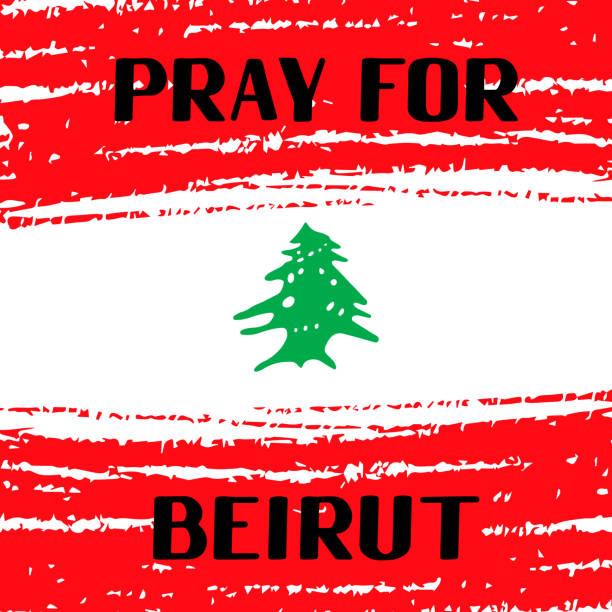 祈禱黎巴嫩書法手字用筆觸旗。2020年8月4日,貝魯特硝酸銨爆炸。橫幅、排版海報、傳單、貼紙等向量範本。 - beirut explosion 幅插畫檔、美工圖案、卡通及圖標