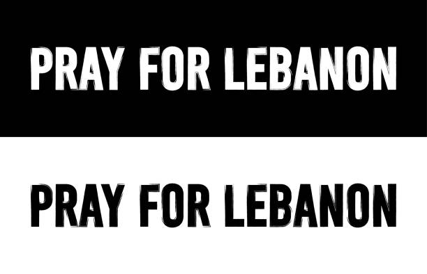 為黎巴嫩祈禱。貝魯特的悲劇。背景致力於在貝魯特強大的爆炸。向量圖。 - beirut explosion 幅插畫檔、美工圖案、卡通及圖標
