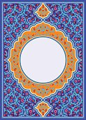 Prayer Book Cover Blue