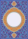 Prayer Book Cover Blue