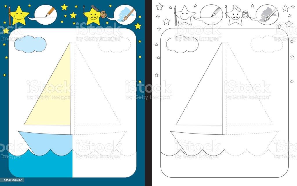 Preschool Worksheet Stock Illustration - Download Image Now - IStock