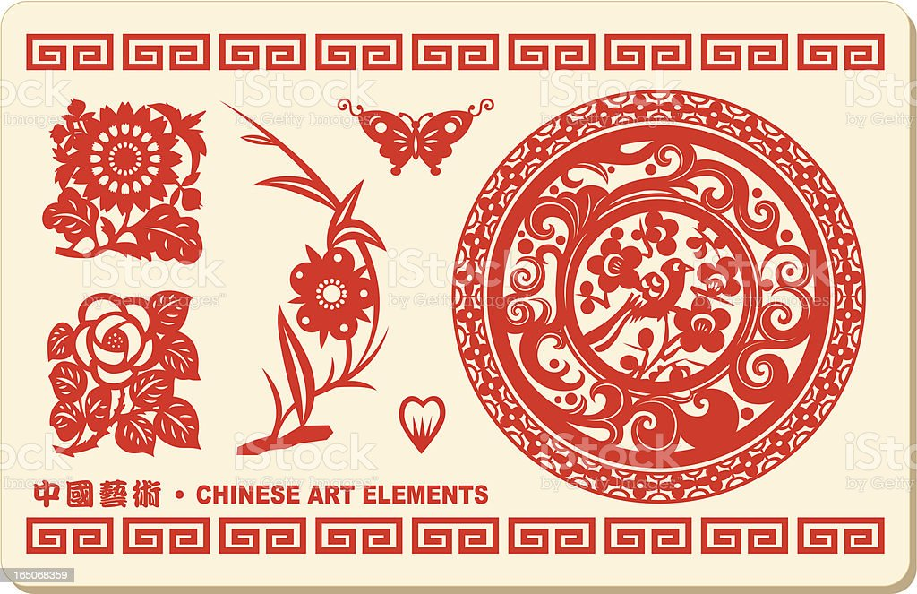Pretty chinese art elements in red royalty-free stock vector art