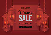eid mubarak sale banner background vector