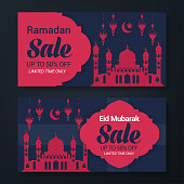 ramadan and eid mubarak sale banner background vector