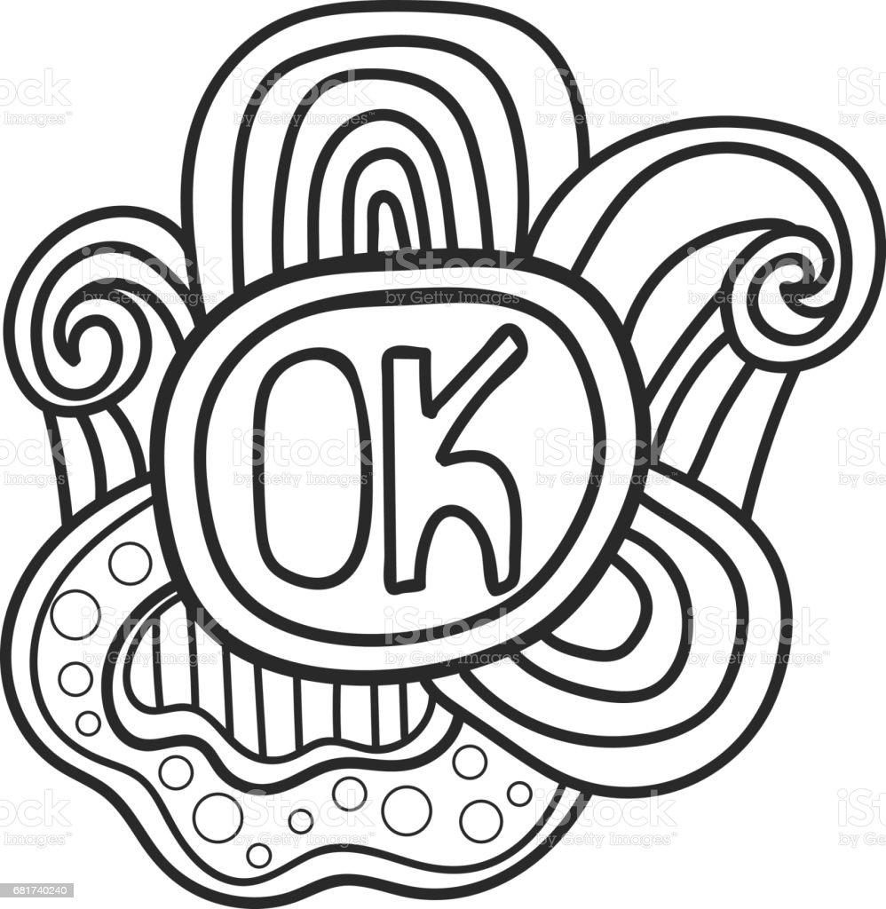 Yazdirilabilir Tamam Etiket Sayfasi Eglenceli Yaz Doodle Cercevesi