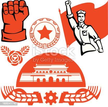 Vector art inspired by Maoist Chinese communist propaganda.