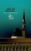 Prophet's Mosque - The birth of the prophet Muhammad