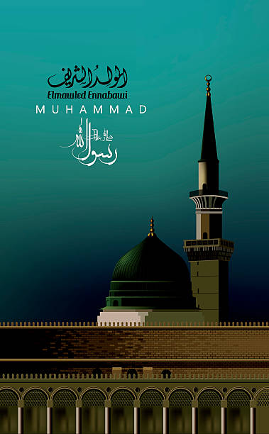 free masjid nabawi vector art https www vector4free com free vectors masjid nabawi