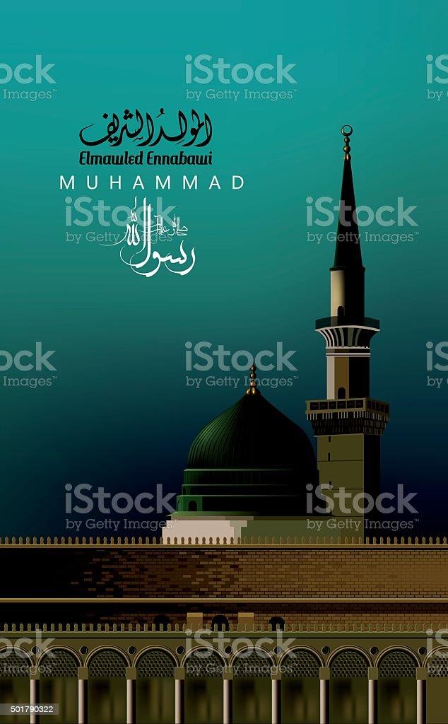 Prophet's Mosque - The birth of the prophet Muhammad vector art illustration