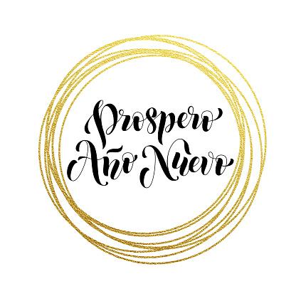 Prospero Ano Nuevo Spanish Happy New Year luxury golden greeting