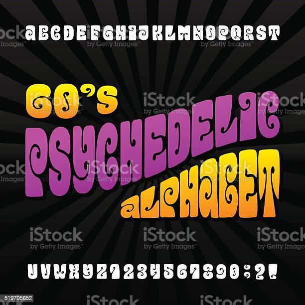 Psychedelic Alphabet Vector Font Stockvectorkunst en meer beelden van 1960-1969