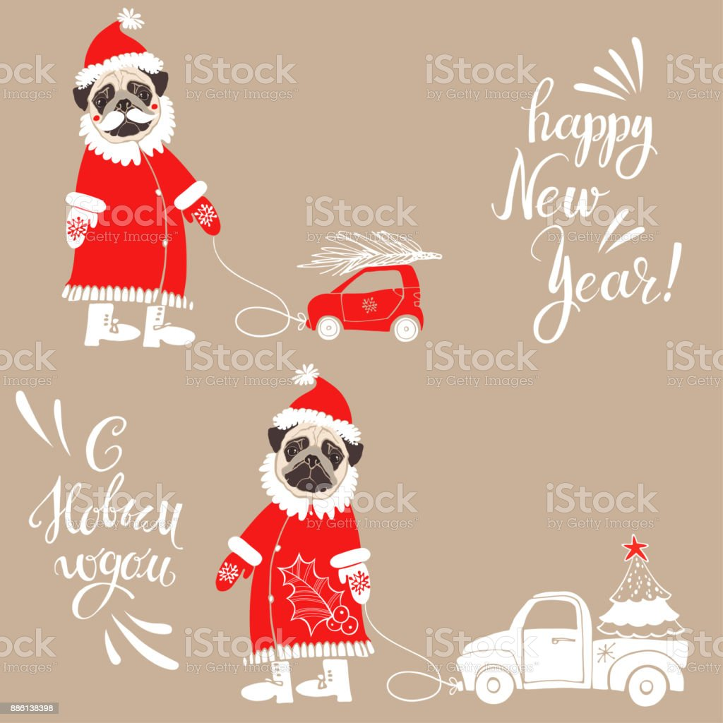fa1bfd9d475 Pug in Santa Claus costume with cars and Christmas trees. Wishes for the  New Year in Russian and English. Vector illustration
