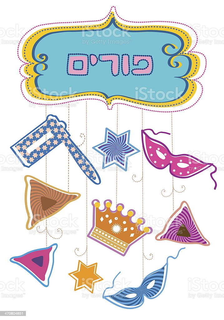 Purim Banner With Masks, Rattle and Hamantaschen royalty-free stock vector art