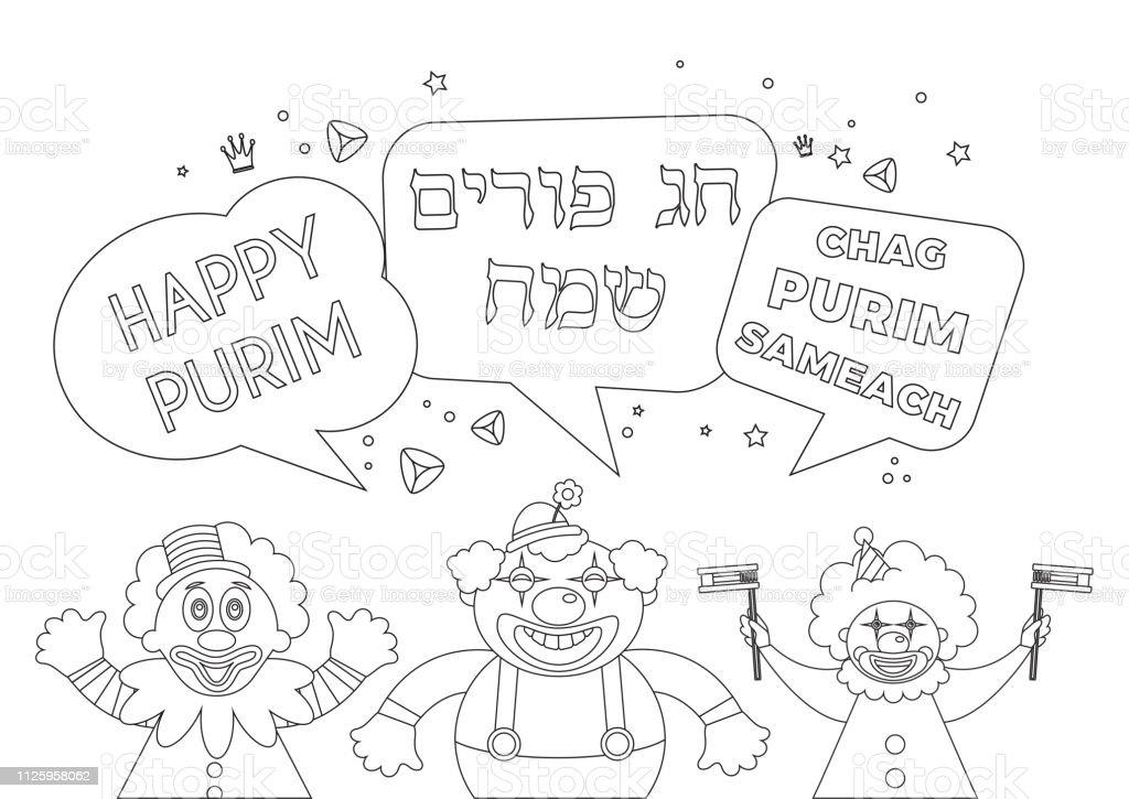 Purim Boyama Sayfasi Ile Komik Palyaco Cocuklar Icin