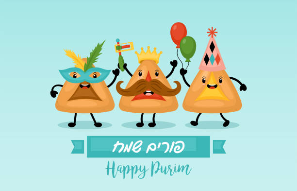 purim holiday banner design - purim stock illustrations, clip art, cartoons, & icons