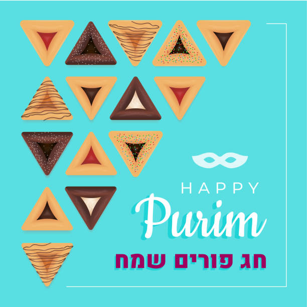 purim holiday banner design with hamantaschen cookies vector illustration - purim stock illustrations, clip art, cartoons, & icons