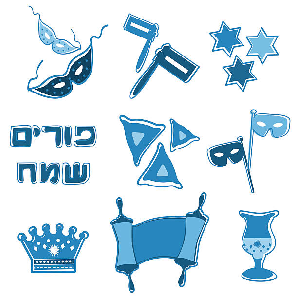 purim symbol icons set - purim stock illustrations, clip art, cartoons, & icons
