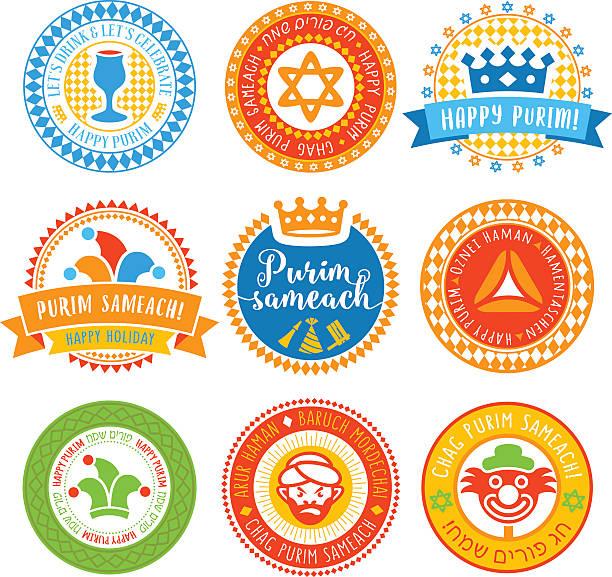 purim vector seals - purim stock illustrations, clip art, cartoons, & icons