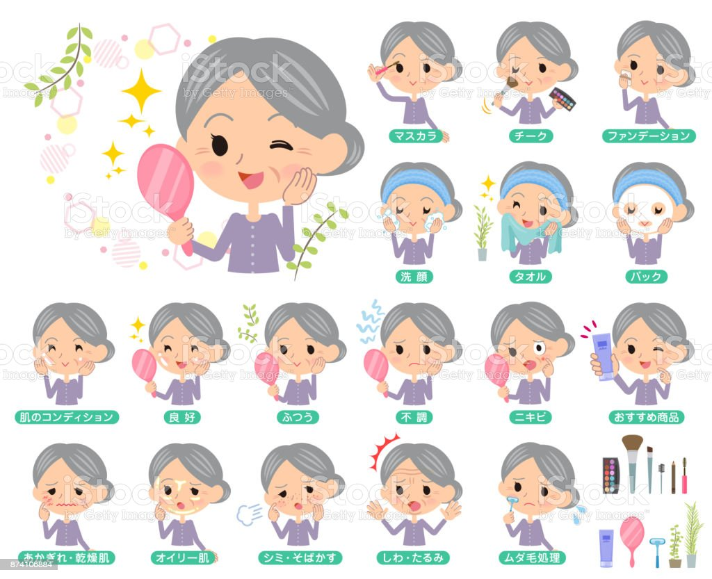 Purple clothes grandmother_beauty vector art illustration
