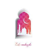 Purple Mosque Window Ramadan Kareem Greeting card with arabic arabesque pattern on white background. Holy month of muslim. Symbol of Islam. Crescent Moon Ramadan. Applique Origami Vector illustration.