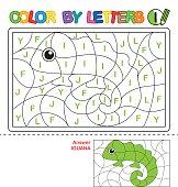 Vektor Farblos Kreuzworträtsel über Tiere Stock Vektor Art Und Mehr