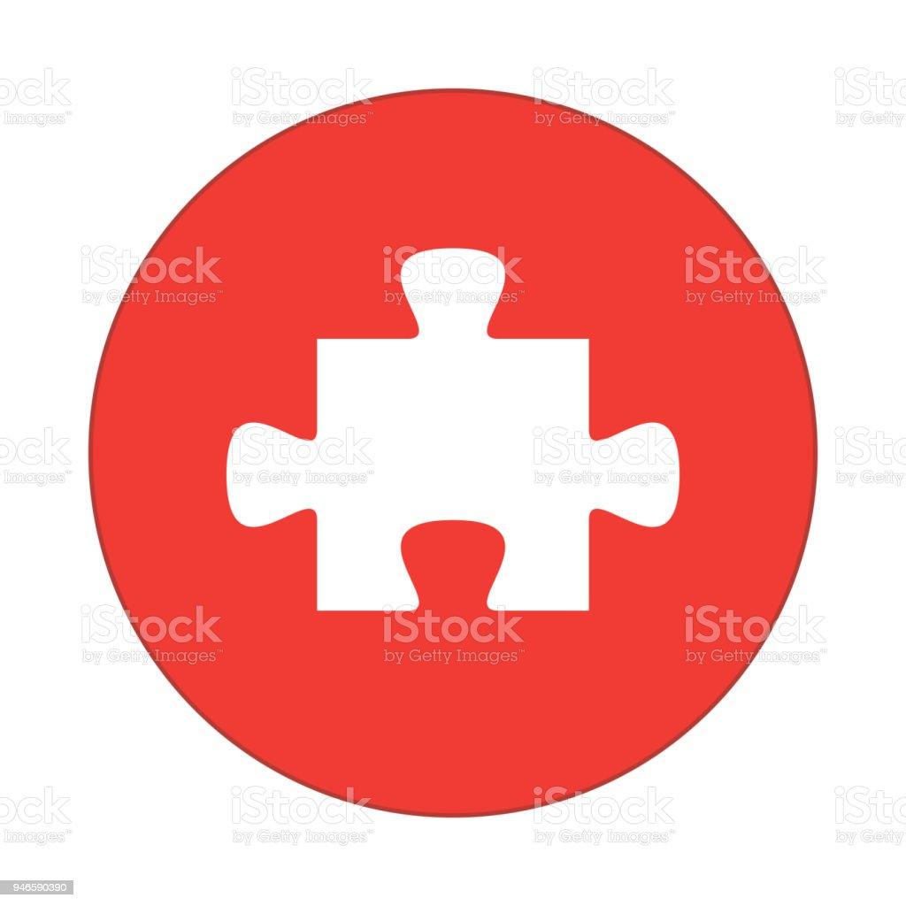 puzzle piece, flat round icon vector art illustration