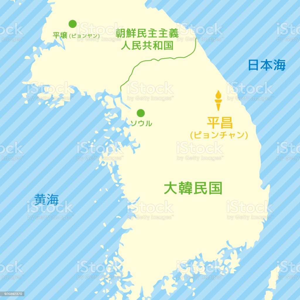 Pyeongchang South Korea Map Stock Vector Art More Images Of Asia