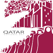 Qatar Abstract Artwork, People  Creating the Flag (Vector Art)