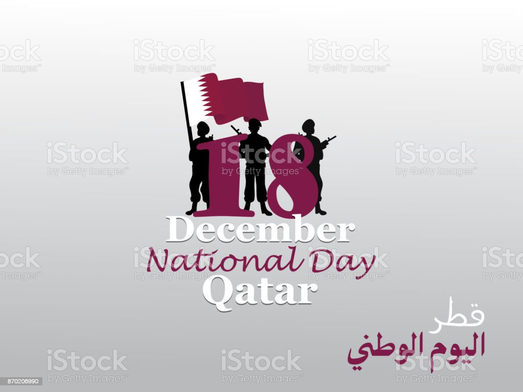 Qatar national day on 18 december graphic design for decoration