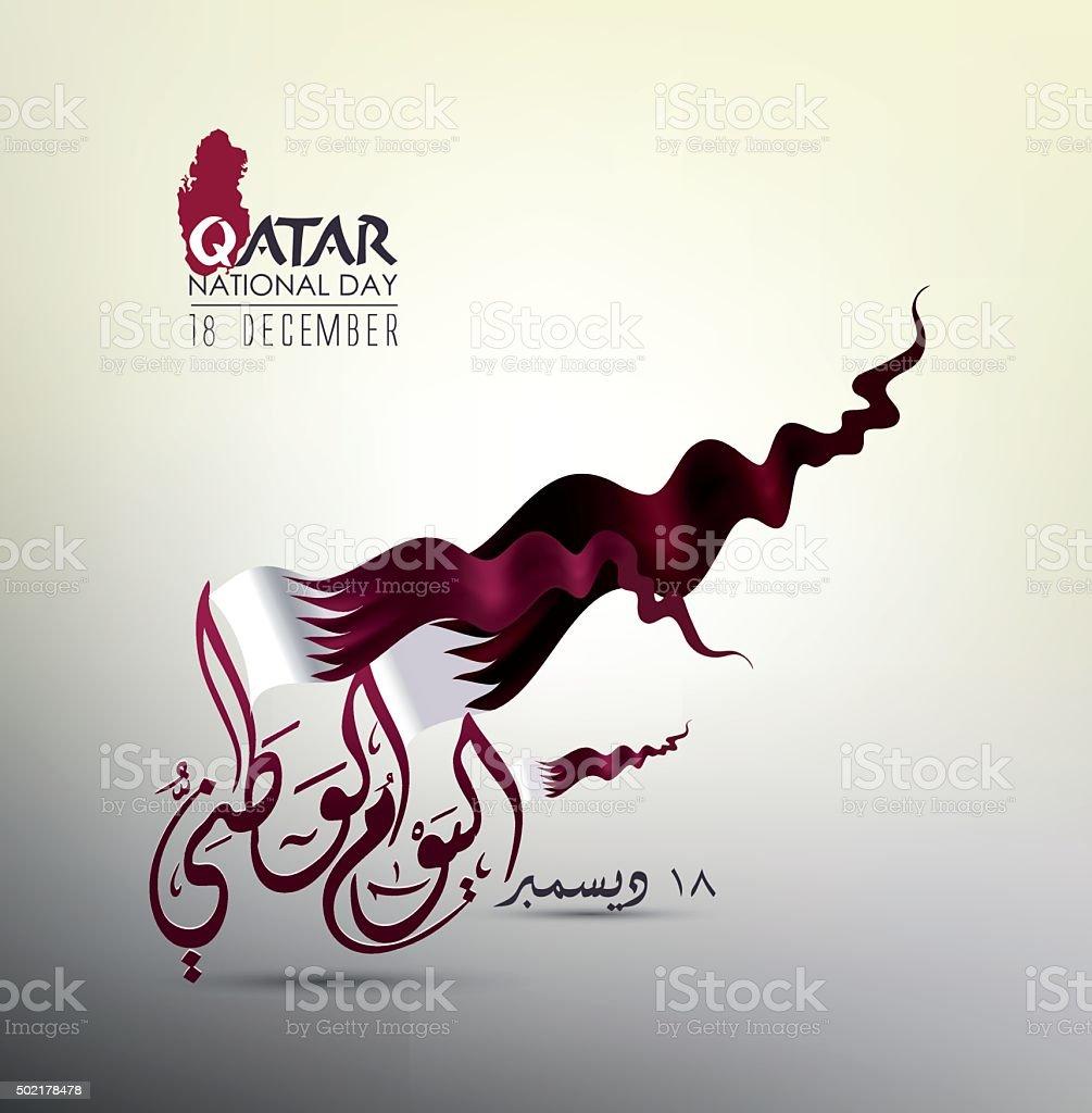 Qatar national day - Qatar flag vector art illustration