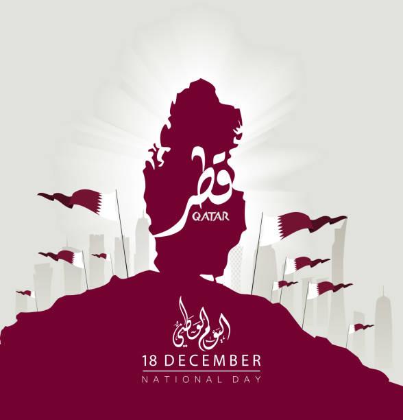 illustrations, cliparts, dessins animés et icônes de fête nationale de qatar - doha