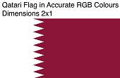 Qatari flag in accurate RGB colors (dimensions 2x1).