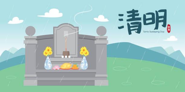 bildbanksillustrationer, clip art samt tecknat material och ikoner med qingming eller ching ming festival, även känd som tomb-svepande dag på engelska, en traditionell kinesisk festival vektor illustration. - grav