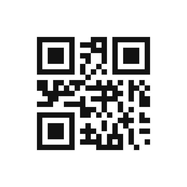 2014 New Year counter QR code Royalty Free Vector Image