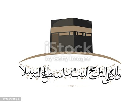 istock Quranic Verse about Hajj written in Arabic calligraphy. Translation: And pilgrimage to the House is a duty unto Allah for mankind, for him who can find a way thither 1253538300