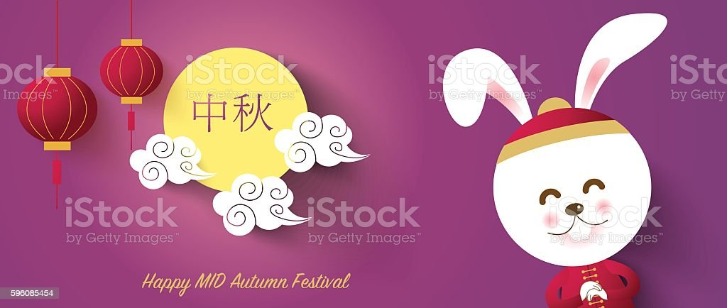 rabbits for celebration cartoon,  Mid Autumn Festival , Translation Lizenzfreies rabbits for celebration cartoon mid autumn festival translation stock vektor art und mehr bilder von abstrakt