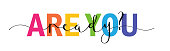 istock ARE YOU READY? rainbow brush calligraphy banner 1202548512