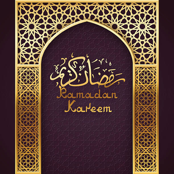 Ramadan Backgroumd with Golden Arch vector art illustration