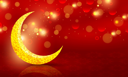Ramadan Background stock illustration