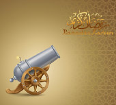 Ramadan Background with Cannon