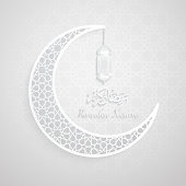 ramadan backgrounds crescent moon vector  with Arabic pattern white background