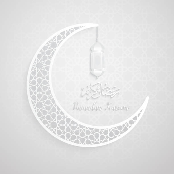 ramadan backgrounds crescent moon vector  with Arabic pattern ramadan backgrounds crescent moon vector  with Arabic pattern white background nu stock illustrations